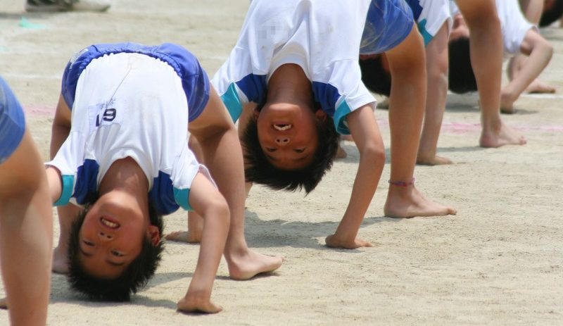Sports Day in Japanese school Vol.1